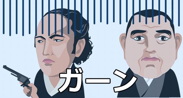 司馬遼太郎が原作の大河ドラマの主人公・坂本龍馬と西郷隆盛