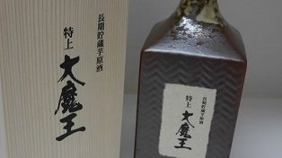 芋焼酎大魔王のラベルと箱と瓶