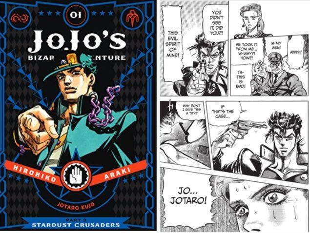 ジョジョの奇妙な冒険第3部の英語版漫画