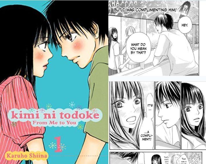 少女漫画「君に届け」の英語版