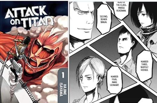 進撃の巨人の英訳漫画代1巻
