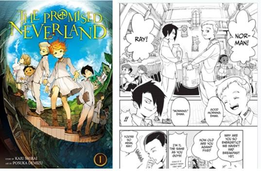 約束のネバーランドの英訳漫画