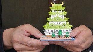 ナノブロックの名古屋城の口コミや感想