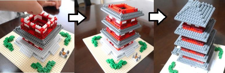 ナノブロックの五重塔を作る作業経過